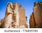 karnak temple complex. luxor.... | Shutterstock . vector #776855785