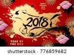 chinese new year design  dog... | Shutterstock .eps vector #776859682