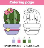 coloring page with cute cactus. ... | Shutterstock .eps vector #776864626