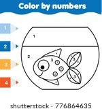 children educational game.... | Shutterstock .eps vector #776864635