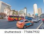 dec 7 2017 front of bank of...   Shutterstock . vector #776867932