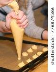 profiteroli cooking process... | Shutterstock . vector #776874586