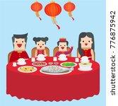 illustration vector set of... | Shutterstock .eps vector #776875942