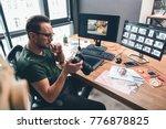 top view serene bearded... | Shutterstock . vector #776878825