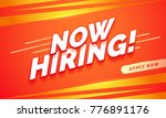 now hiring. advertisement... | Shutterstock .eps vector #776891176