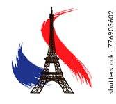 eiffel tower  paris  france.... | Shutterstock .eps vector #776903602