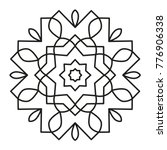 Simple Mandala Shape For...