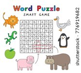 funny animals word search...   Shutterstock .eps vector #776919682