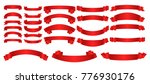 flat vector ribbons banners... | Shutterstock .eps vector #776930176