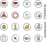 line vector icon set   25 dec... | Shutterstock .eps vector #776940136
