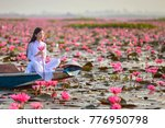 beautiful  woman with vietnam... | Shutterstock . vector #776950798