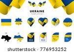 ukraine complete set. vector...   Shutterstock .eps vector #776953252