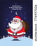christmas greeting card with... | Shutterstock .eps vector #776957026
