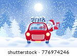 christmas card with santa claus ... | Shutterstock .eps vector #776974246