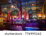 taipei   taiwan   dec 08   the... | Shutterstock . vector #776995162