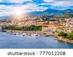 Beautiful cityscape and harbor of Messina, Sicily, Italy