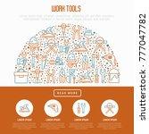work tools concept in half... | Shutterstock .eps vector #777047782