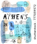athens poster. vector background | Shutterstock .eps vector #777059572
