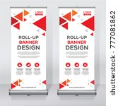 roll up sale banner design... | Shutterstock .eps vector #777081862
