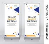 roll up sale banner design... | Shutterstock .eps vector #777083932