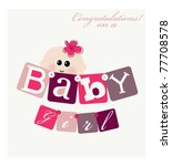 cute peeking baby girl... | Shutterstock .eps vector #77708578