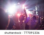 party concert night party... | Shutterstock . vector #777091336