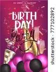 birthday party invitation card... | Shutterstock .eps vector #777102892