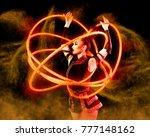 elegance woman juggler carries...   Shutterstock . vector #777148162