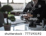 gdpr. data protection... | Shutterstock . vector #777193192