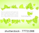 banner background with leaves.... | Shutterstock .eps vector #77721388
