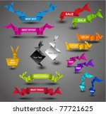 creative origami web collection.... | Shutterstock .eps vector #77721625