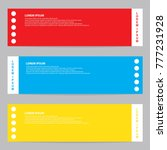 modern banner vector   Shutterstock .eps vector #777231928