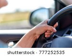 inside of a car driving on the... | Shutterstock . vector #777252535