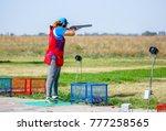 man sportsman shoots from a... | Shutterstock . vector #777258565
