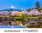 fujinomiya  shizuoka  japan... | Shutterstock . vector #777268555