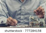 save money for retirement and... | Shutterstock . vector #777284158