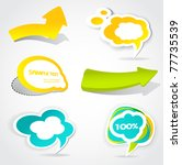 colorful vector speech bubbles... | Shutterstock .eps vector #77735539