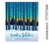 Winter Solstice Greeting Card...