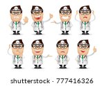 cute people professional set | Shutterstock .eps vector #777416326
