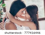 close up photo of mother is...   Shutterstock . vector #777416446