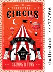 christmas circus  carnival... | Shutterstock .eps vector #777427996