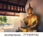 the buddha image and the sun... | Shutterstock . vector #777459742