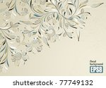 floral background  eps8 | Shutterstock .eps vector #77749132