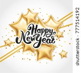 gold star happy new year | Shutterstock .eps vector #777514192