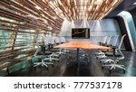 meeting room with natural wood... | Shutterstock . vector #777537178