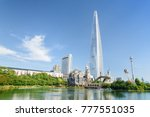 amazing seoul skyline....   Shutterstock . vector #777551035