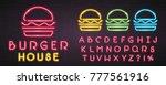 burger set and alphabet red... | Shutterstock .eps vector #777561916