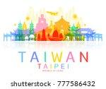 taiwan travel landmarks. vector ... | Shutterstock .eps vector #777586432