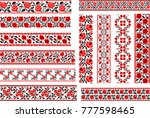 set of 12 editable red and... | Shutterstock .eps vector #777598465