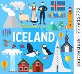 Flat Design  Iceland Landmarks...